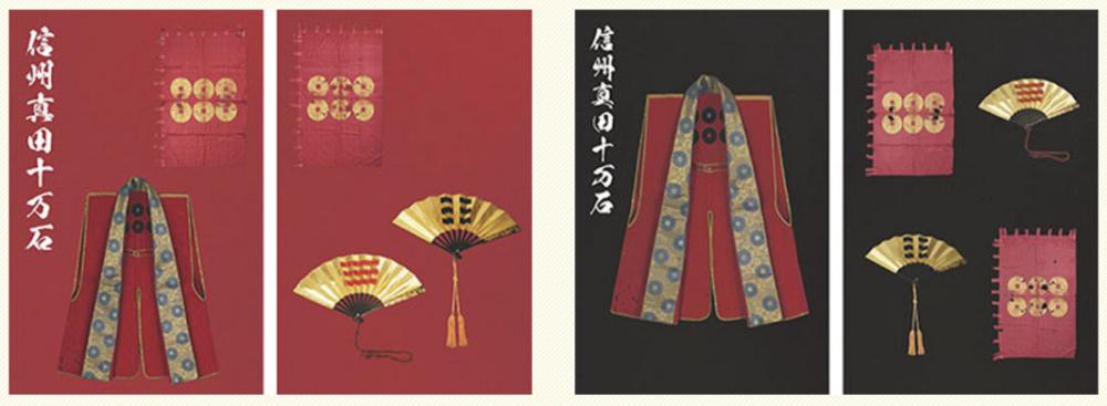 【長野】松代城の御城印|販売場所はどこ?いくらで買えるの?