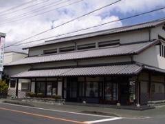 プラザ大須賀