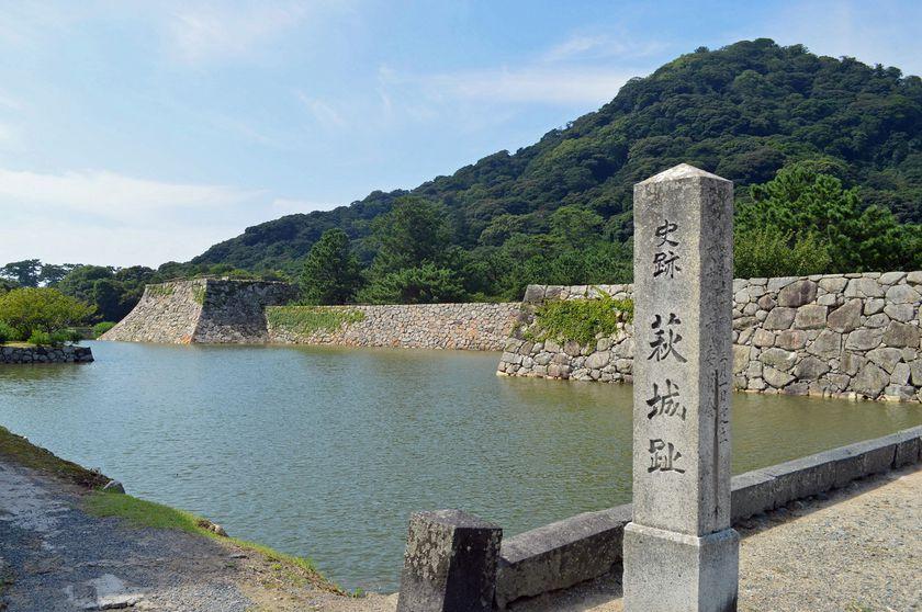 萩城の御城印