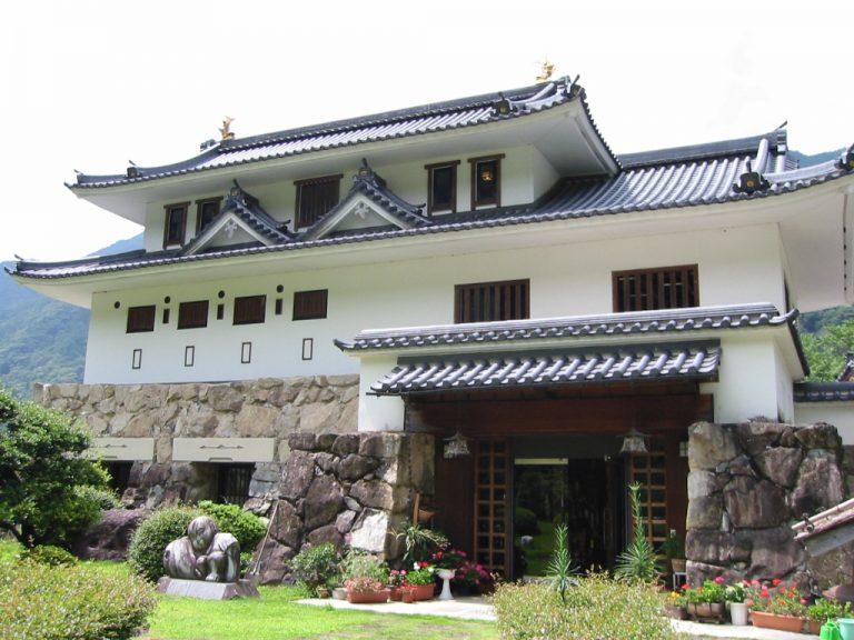 和田城の御城印