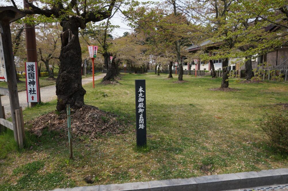 鶴ヶ岡城跡